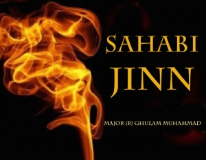 The Companion Jinn | صحابی جن