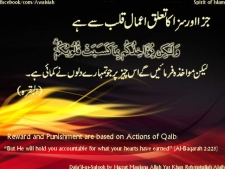 Retribution and Reward Are for Actions of the Qalb
