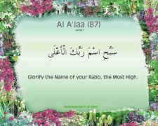 Glorify the Name of Your Rabb