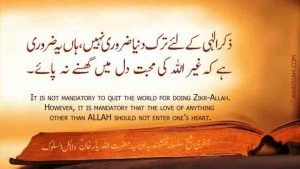 Zikr-Allah and Love of the World