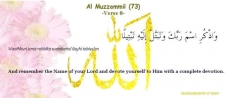 Zikr of Allah's Name